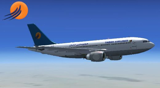 نتیجه تصویری برای هواپیمایی تابان